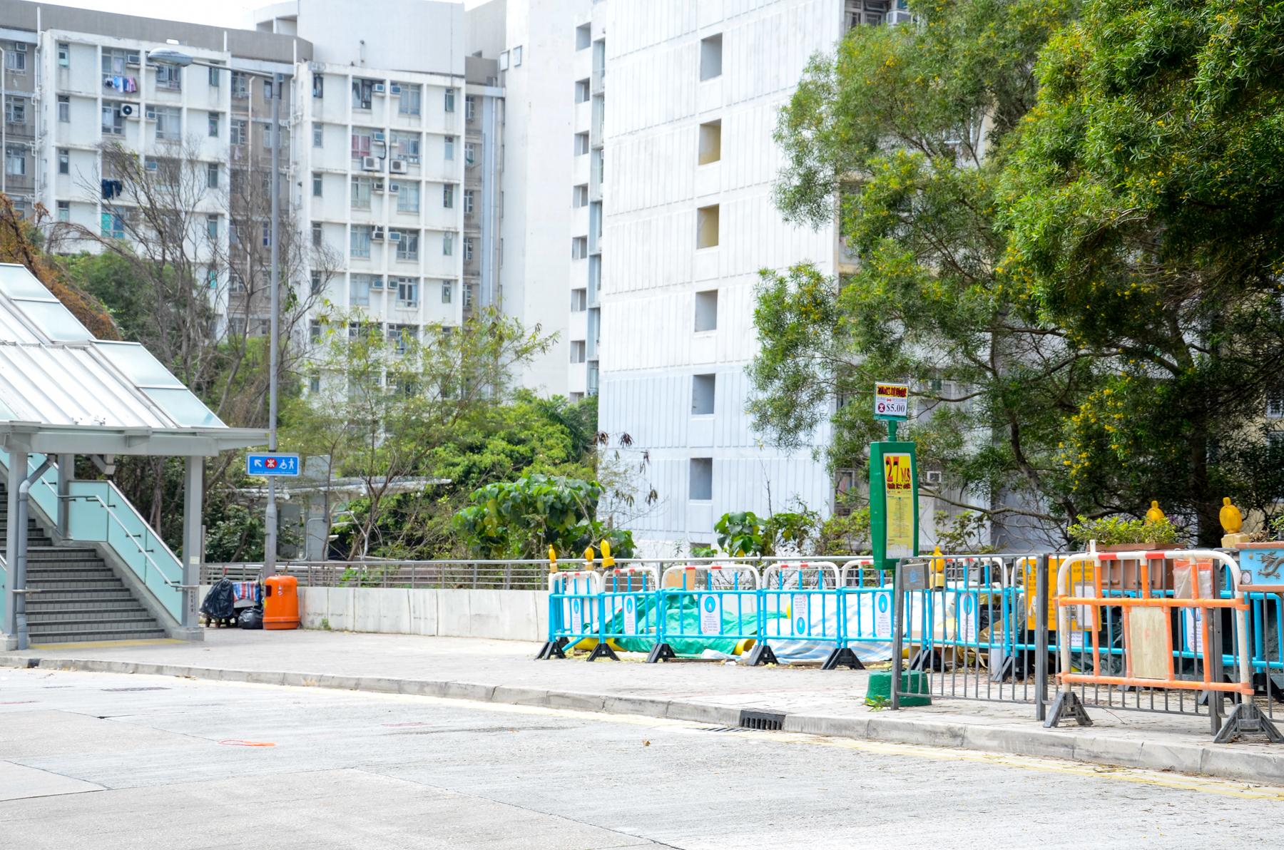 何文田 (常樂街) 總站