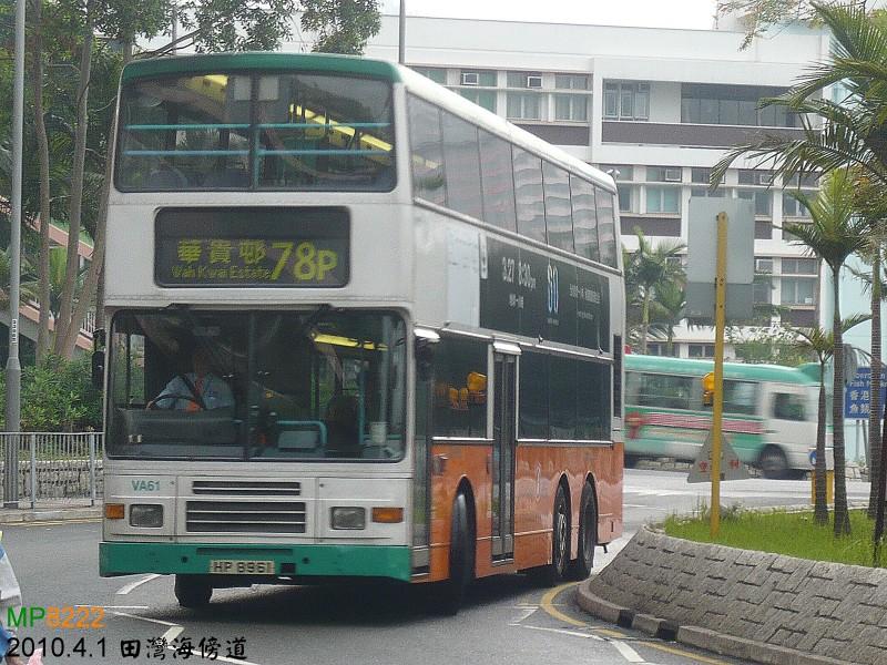 新巴78P線