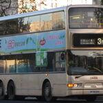 KMB ATS JH8424@3M~20120729.JPG