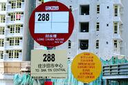 Long Chuen House-3(0428)
