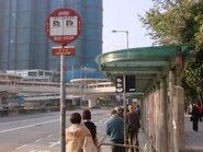 Sun Chui Estate E2