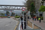 Tin Shui Wai Police Station 20130210