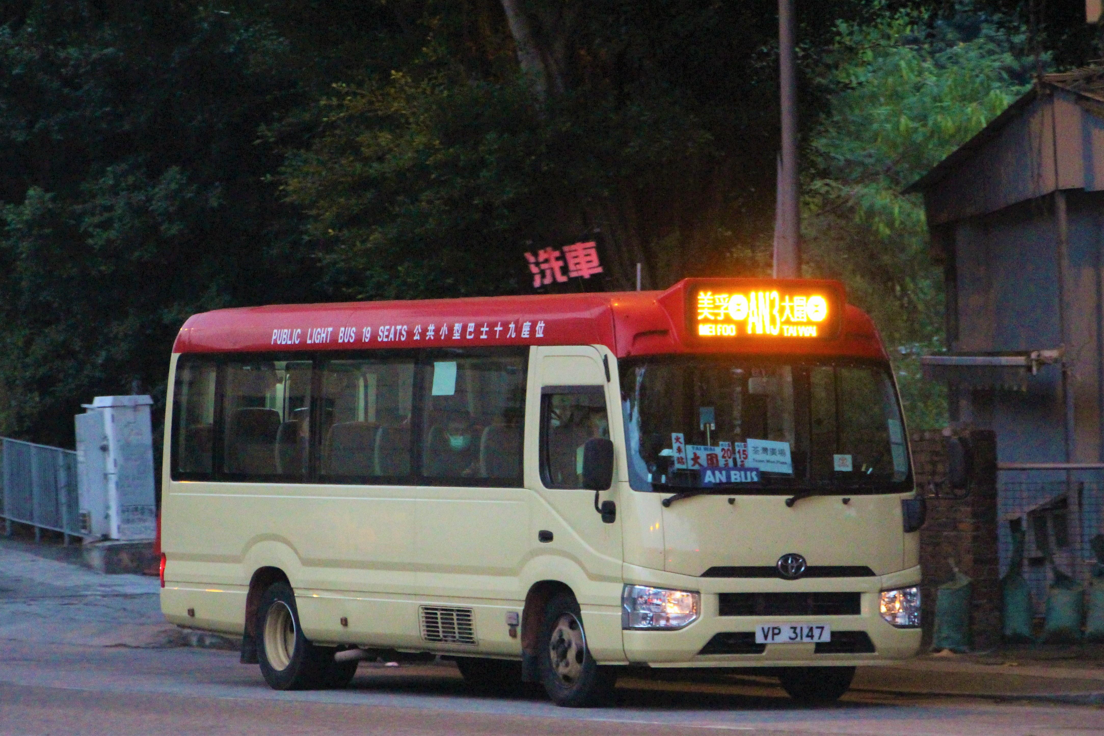 公共小巴掃管笏至大圍站線