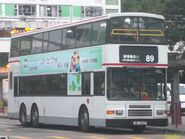 3AV243(20120924)(S)@89