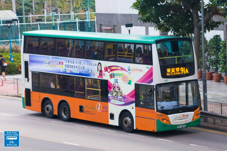新巴91A線