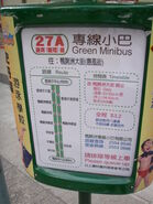GMB HK 27A Route