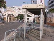 Jat Min Chuen Street 4