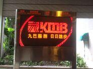 KMB screen show departure 08-06-2015(3)