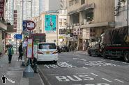 Min Fong Street 20170123