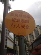 Oi Man remind driver board 25-04-2016
