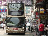 Pei Ho Street Un Chau Street 3