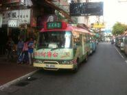 RU4515 To Kwa Wan to Tsuen Wan