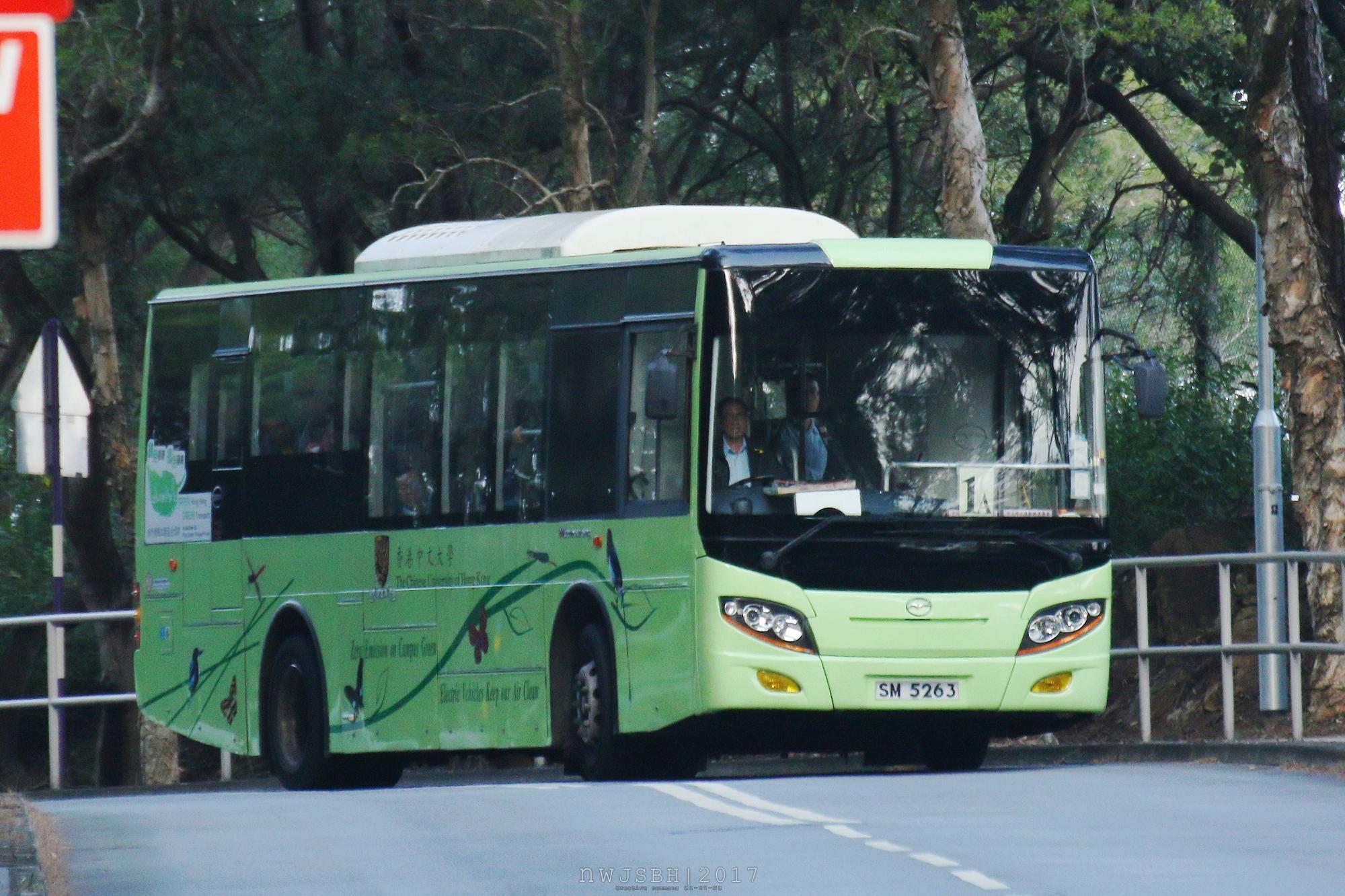 香港中文大學校巴1A線