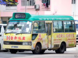 港島專綫小巴29A線