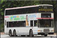 HD8351-248M