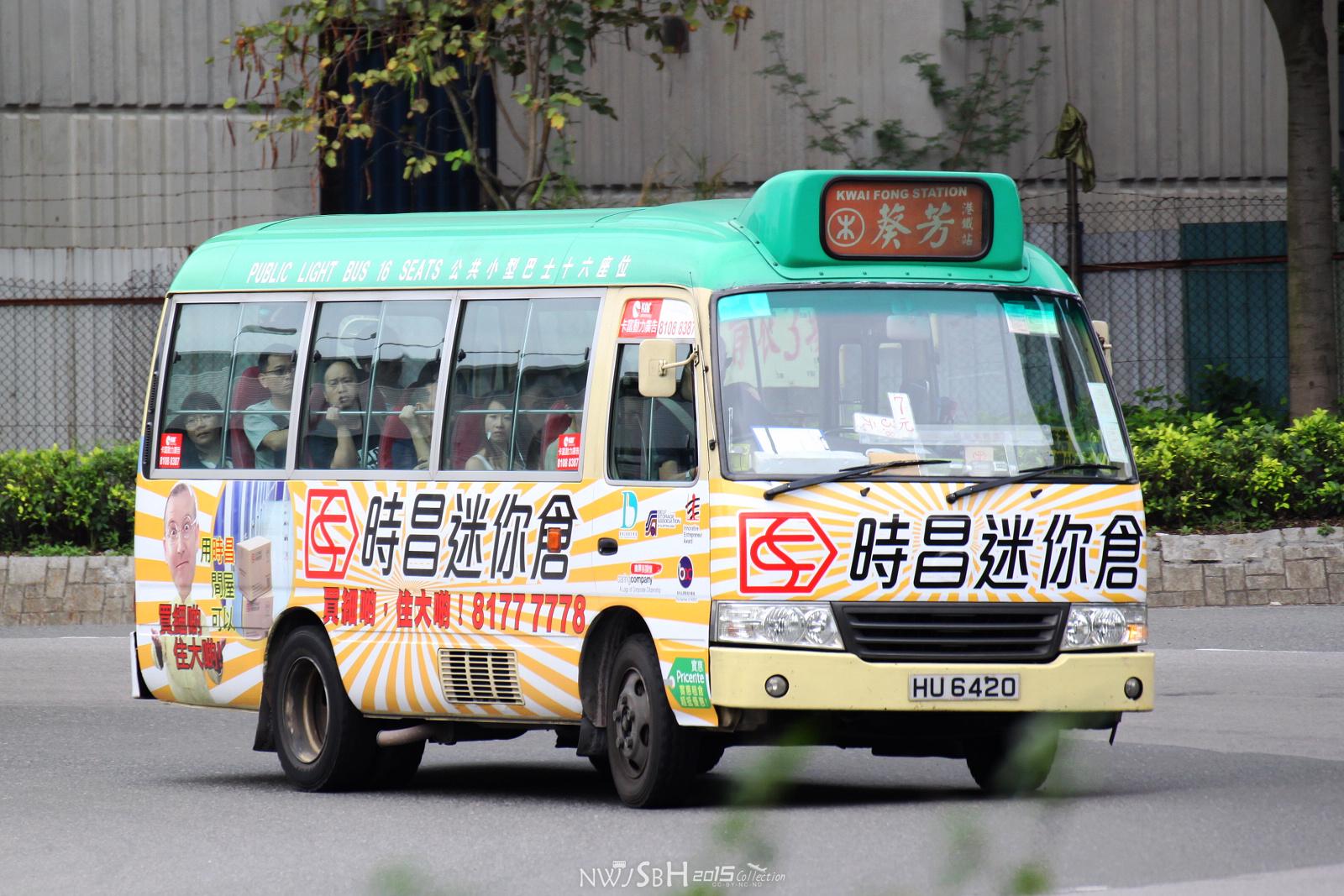 新界專綫小巴88M線