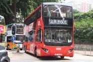 KMB WZ4601 V6X12 601