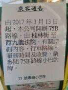KNGMB 75B Start Notice