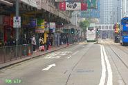 Kam Hong Street, King's Road -East