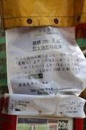 LOR Lee Fu House-2