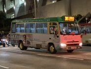 LT8209 Kowloon 28MS 20-10-2021