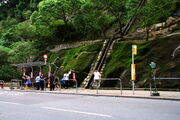 Lam Tin Park