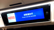 VK2128 Dynamic Passenger Information Panel 2 201804