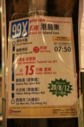 CTB99X 20120820 poster