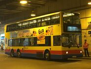 CTB 255 MTR Free Shuttle Bus TKL3 10-10-2019