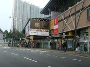 Futung-plaza