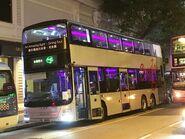 GC8888 Crystal Bus 17-01-2019