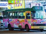 新界專綫小巴616S線
