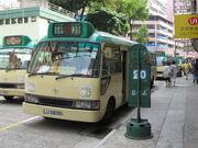 Hong Keung Street 4