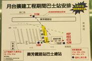 Kwai Fong Station Roadwork Indication map