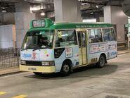 LU6026 Kowloon 23C 22-12-2020