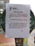 NTGMB 141 termination TD notice