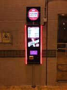 Ping Tin KMB monthly pass machine