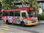 VD2068 Sheung Shui to Jordon Road(To Mong Kok only) 29-06-2020