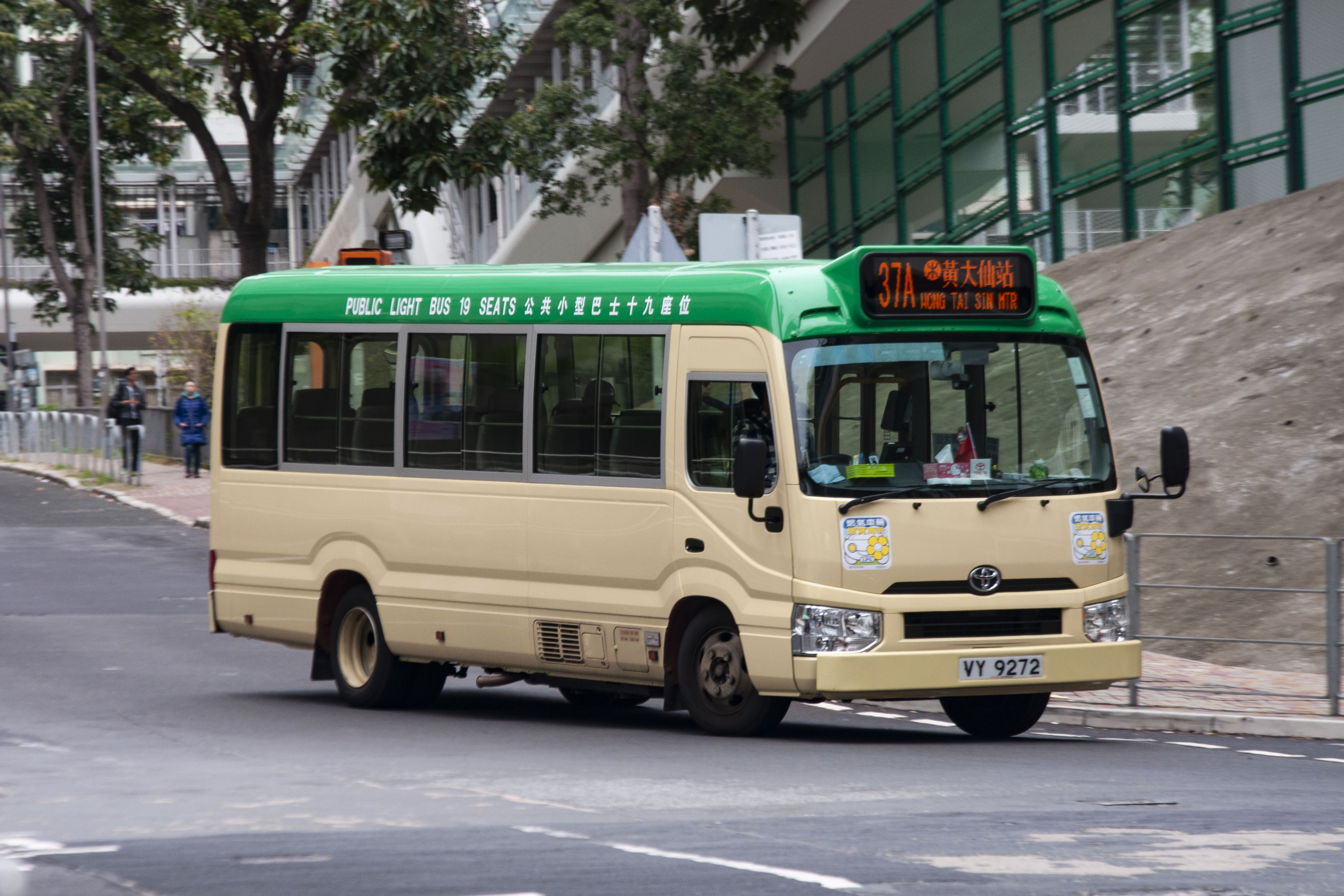 九龍專綫小巴37A線