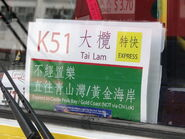 CTB 2009 K51 Special Cardboard