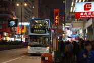 Changsha Street Nathan Road 3