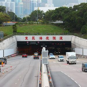 Eastern Harbour Crossing Kowloon side 201708.jpg