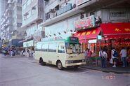 GM2768 Hong Kong Island 58