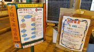 KNGMB 44S Route Info 20210915