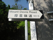 Mount Davis Road nameplate