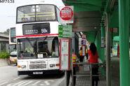 Tuen Mun Road Interchange Platform 4