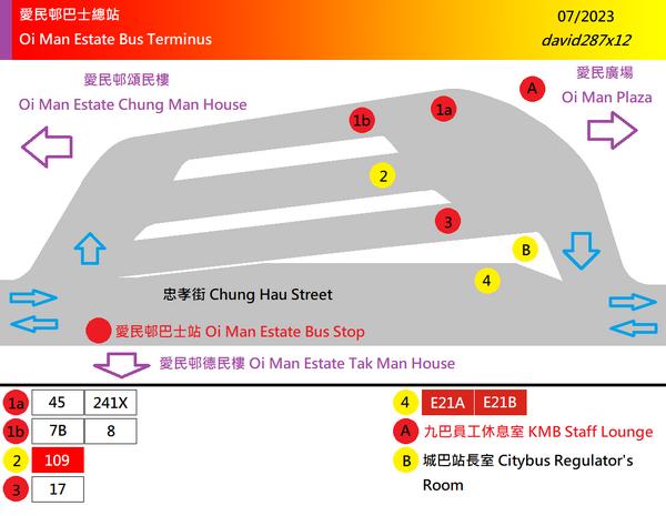 愛民邨總站平面圖.png