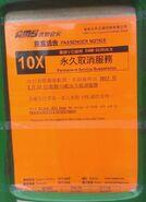 GMB10X Cancellation Notice 20130223