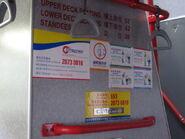 Handrail CTB 653