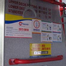 Handrail CTB 653.JPG